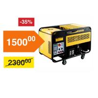Аренда дизельного генератора 9 кВт (380В) со скидкой 35%