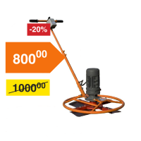 Аренда затирочной машины для сухой стяжки d 500 со скидкой 20%